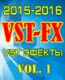 ������� VST �������� 2015 -2016 VOL.1 [1 DVD]