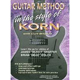 Guitar Method In The Style Of Korn [1 DVD]